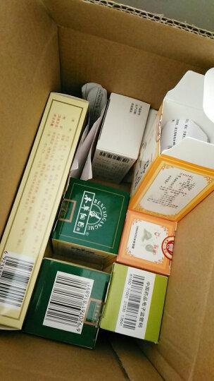太福麻仁丸200丸 润肠通便 便秘 1盒装 晒单图