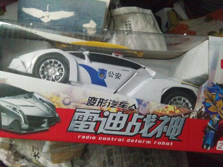 universe 遥控车 儿童玩具车一键变形金刚机器人摇控汽车可充电生日礼物 兰博基尼警车 晒单图