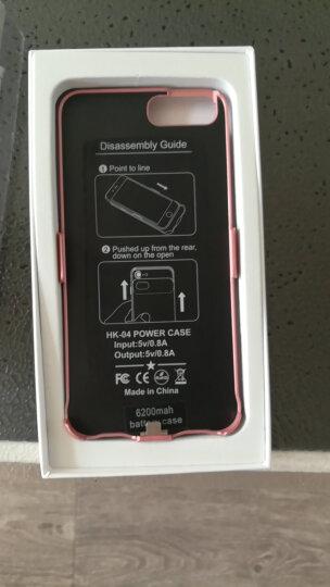 数码女生 薄充电宝手机壳无线iphone背夹电池移动电源苹果专用6s/7/X/8plus 苹果x系列升级款 中国红 5200毫安 晒单图