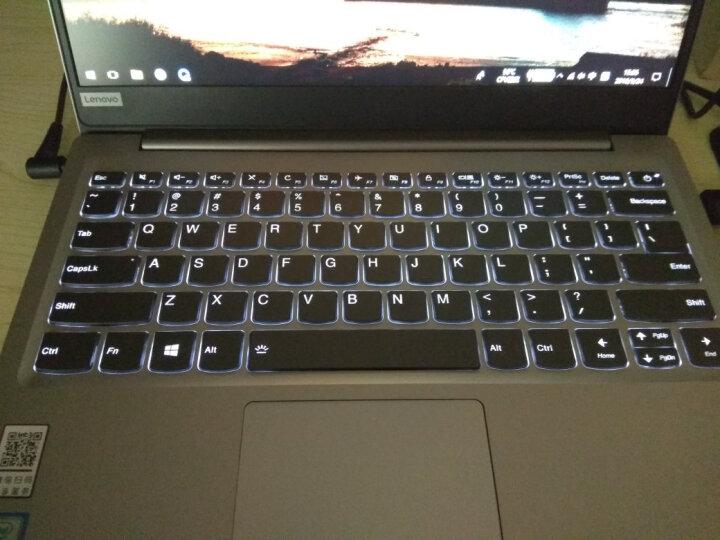 联想(Lenovo)小新潮7000 13.3英寸超轻薄窄边框笔记本电脑(i7-8550U 8G 256G MX150 office2016)火花金 晒单图