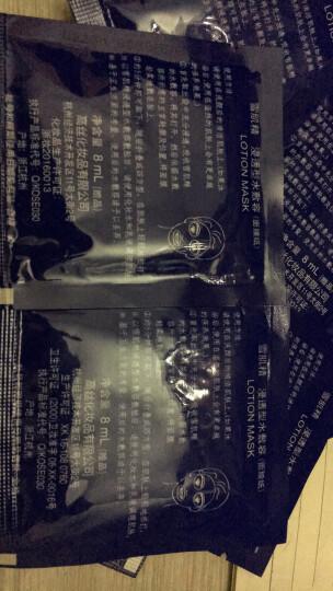【日本进口】雪肌精面膜 清洁收缩毛孔 老化角质 改善黑头暗沉 水敷容面膜8ml 纸膜10片(版本随机发) 晒单图