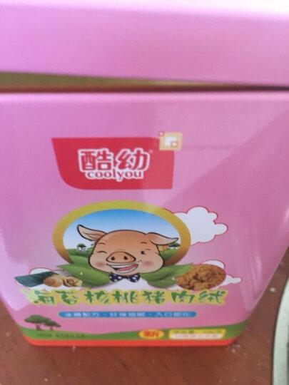 酷幼 (Coolyou)肉松肉酥儿童营养辅食牛肉松猪肉绒三文鱼肉松虾肉酥 番茄胡萝卜牛肉 晒单图