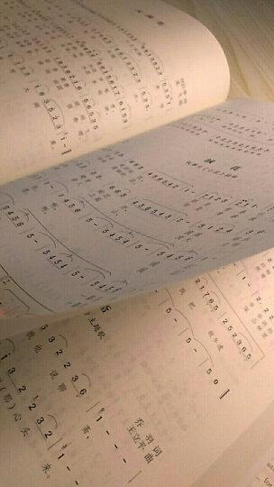 名森(Minsine) 商城正版高考音乐强化训练声乐卷第十四版附DVD声乐书籍教材 晒单图