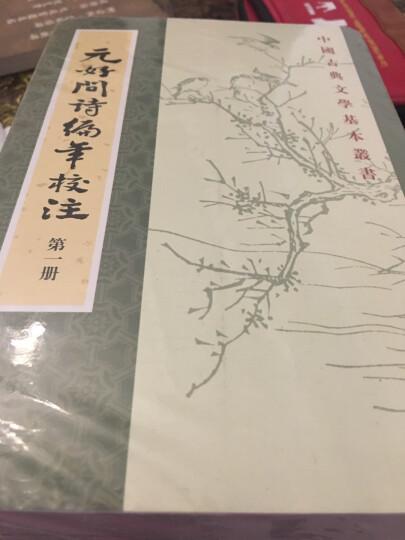 中国商业通史(第2卷) 晒单图