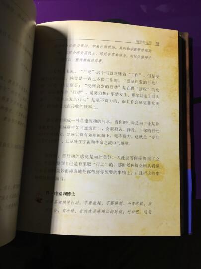 """朗达·拜恩""""吸引力法则""""巅峰三部曲(修订版套装全3册) 晒单图"""