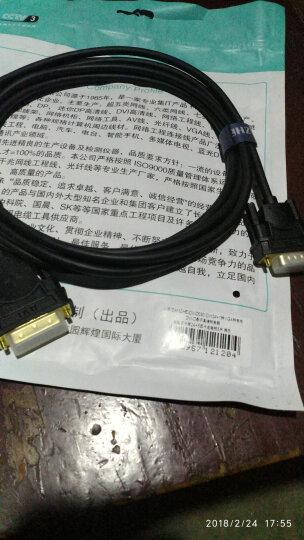 山泽(SAMZHE)DVI24+1转VGA转接头线 3米 DVI-D数字高清转换器 电脑显卡显示器24+5显卡连接线 DV-D030 晒单图