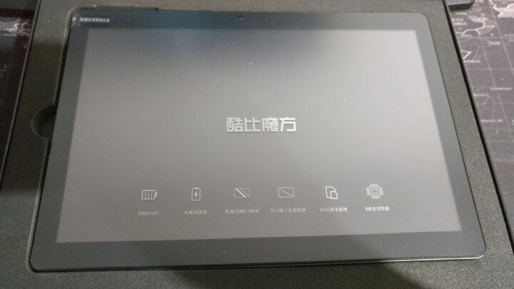 酷比魔方 8000mAh快充/10.1英寸2GB+32GB/通话平板电脑( 8核双4G上网 双卡双待 )前黑后灰 Power M3 晒单图