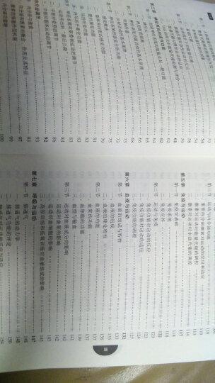 运动生理学(第3版)/十二五普通高等教育本科国家级规划教材 晒单图