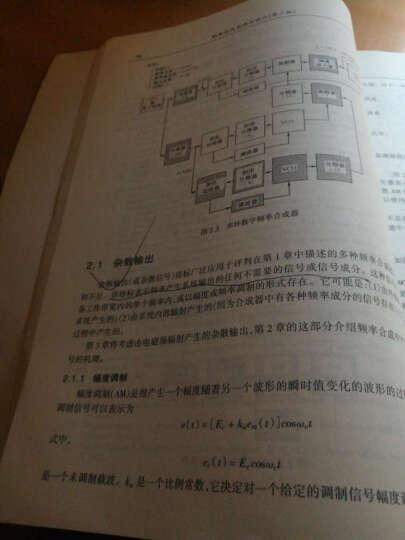 【二手8成新】频率合成原理与设计(第3版)国外电子与通信教材系列 (美)梅纳西威特克 电子 晒单图