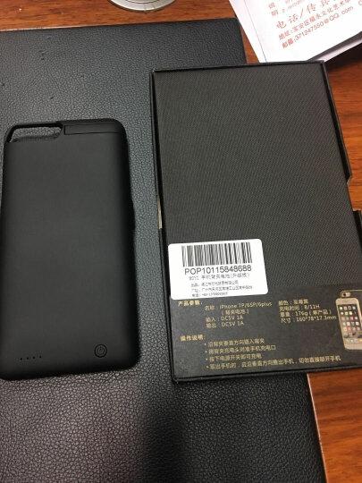 墨一 苹果6背夹电池充电宝iphone7/6s/8/plus无线移动电源手机壳 酷睿黑 - 升级无下巴 大屏(5.5英寸) 通用 晒单图