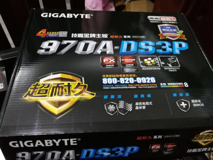 技嘉(GIGABYTE) 970A-DS3P主板 AMD 970/Socket AM3+ 晒单图