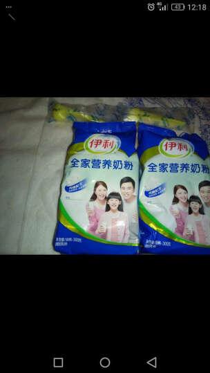 伊利  全家营养奶粉300g袋装成人青少年学生女士奶粉 1 袋装 晒单图