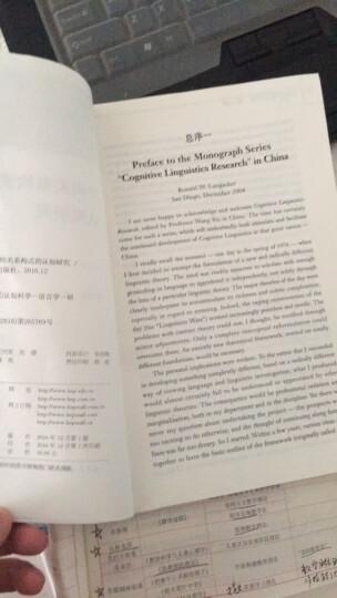 空间关系构式的认知研究/认知语言学研究(第八辑) 晒单图
