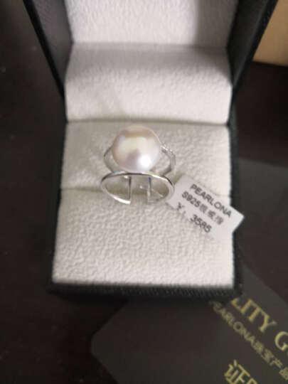PEARLONA 卡贝尔 珍珠 淡水珍珠戒指 珍珠指环开口925银镂空戒指 10-11mm 紫色珍珠 晒单图