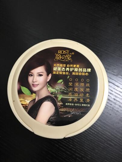 韵之堂 淘米水红瑶黑米浆护发修护发膜护发素500ml 晒单图