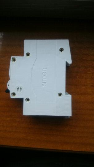 西蒙(SIMON) 低压空开电器空气开关1P组合10A~63A可选65系列空开型过载短路 1P10A空开 晒单图