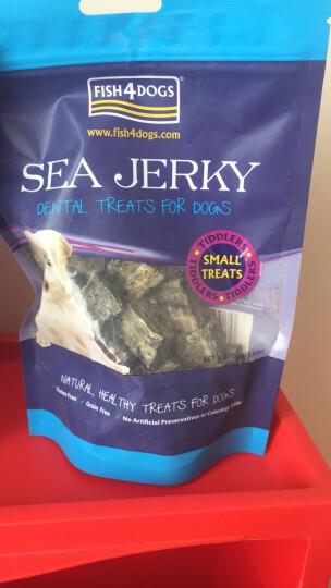 海洋之星 深海鱼狗零食磨牙洁齿 泰迪贵宾金毛零食 纯鱼皮小丁 晒单图