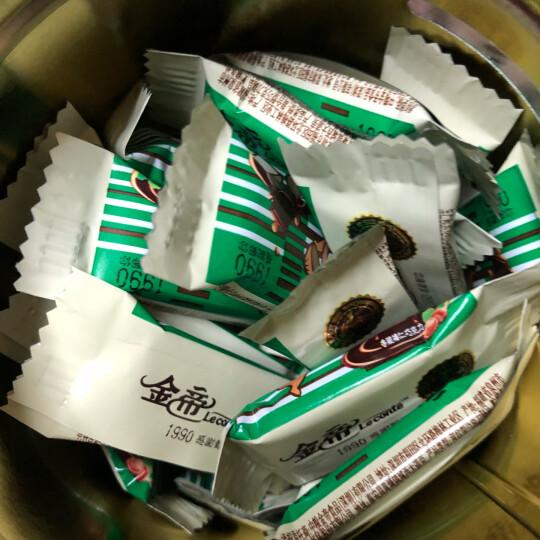 金帝Leconte 罐装感谢邮你黑巧巧克力300g 晒单图
