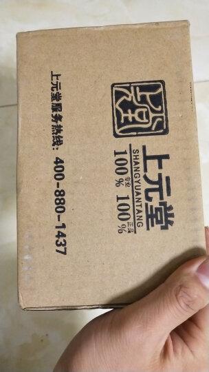 """金戈 枸橼酸西地那非片 50mg*1片/ 唯""""爱""""助力】1盒无赠品~私密配送 晒单图"""