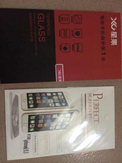 星果 钢化膜手机膜适用于苹果iphone6s/6plus/7/7p/8/8P -(5.5)-6P/6sP背面-钢化膜 晒单图