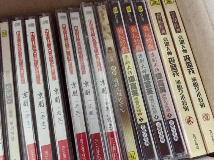尚小云老唱片全集(5CD) 晒单图