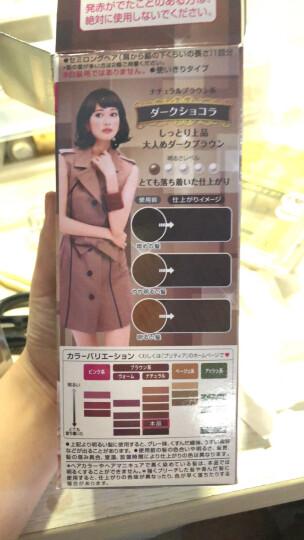 花王(kao) 日本进口花王泡沫染发膏 天然泡泡植物染发剂 奶茶咖啡棕 晒单图