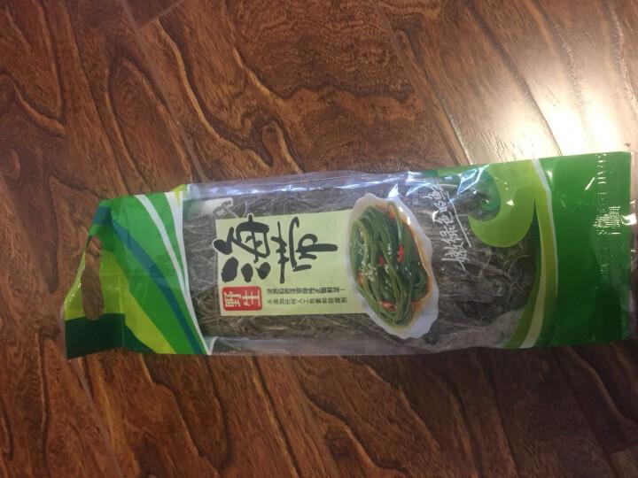 浩瀚蓝海 干裙带菜200g 海白菜海草菜海带丝螺旋藻海木耳干 海 晒单图