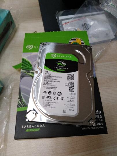 威刚(ADATA)DDR4 2133 4GB 台式机内存(万紫千红系列) 晒单图