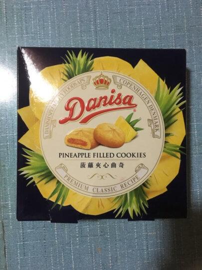 印度尼西亚进口 皇冠Danisa 菠萝味夹心曲奇 160g/盒 晒单图