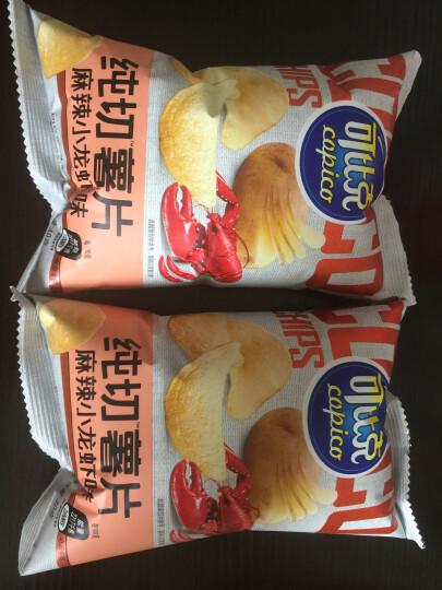 开小差 休闲零食小吃 奶油味爆米花  120g/杯 晒单图