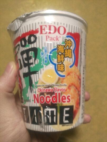 EDO pack江户拉面杯面 海鲜味 70g新加坡进口非油炸方便面泡面 晒单图
