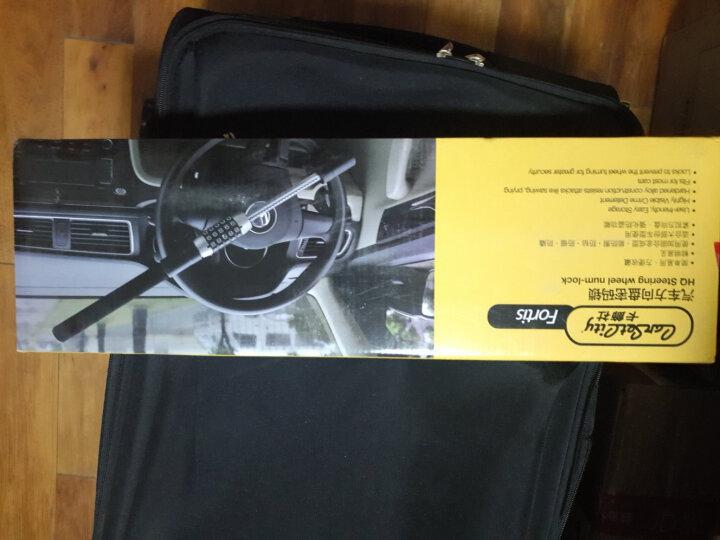 卡饰社(CarSetCity)新型汽车方向盘密码锁防盗锁 防切割伸缩式可防身 CS-26491黑色 晒单图