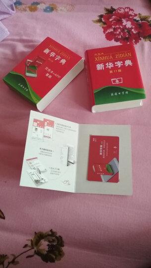 牛津高阶英汉双解词典(第8版 附光盘)100册以上团购联系电话 010-89114335 晒单图