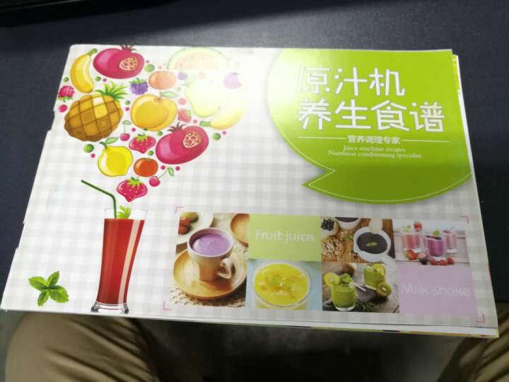 ERGO CHEF MY JUICER2便携式榨汁机果汁机辅食机 礼品礼物健康送礼 标配2杯+送儿童杯1个+陶瓷水果刀1把 晒单图