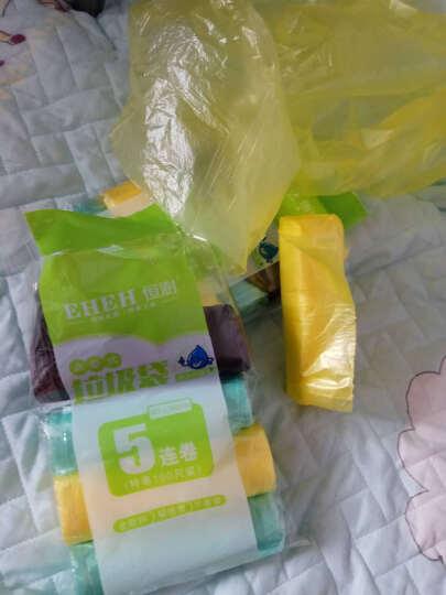 明信(MINGXIN)彩色平口垃圾袋家用一次性包邮中号加厚环保可降解塑料垃圾袋 J明信【20卷装二垃圾袋】 晒单图