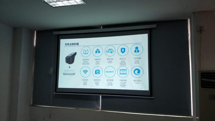 爱普生(EPSON) 办公家用投影仪(高清HDMI接口 便携商务 XGA 3300流明) CB-X05E (X31E升级版) 官方标配 晒单图