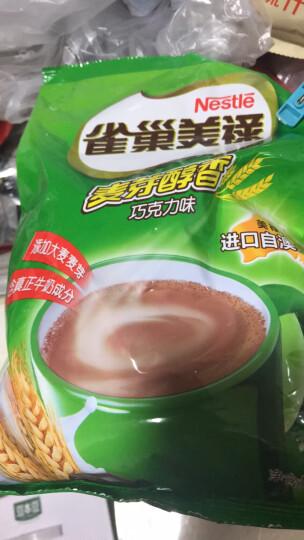 雀巢(Nestle) 泡沫咖啡奶卡调制乳粉布奇诺咖啡伴侣800g(新旧包装随机发货) 晒单图