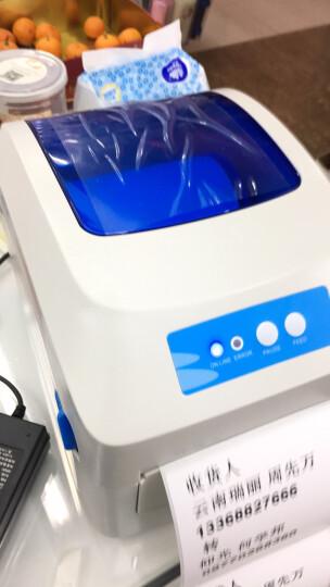 佳博(Gprinter)GP1324D电子面单条码标签打印机热敏 快递单打印机不干胶二维码 蓝牙版(手机+电脑 微信小程序) 晒单图