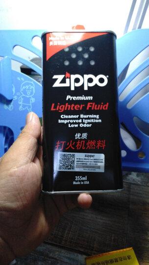 芝宝ZIPPO 打火机油正品配件 怀炉专用通用油 煤油 礼袋*1(单个礼袋不含其它) 晒单图