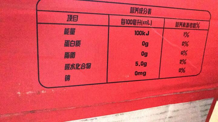 达能 柠檬来的 复合水果饮料石榴柠檬口味500ML*15瓶 整箱 晒单图