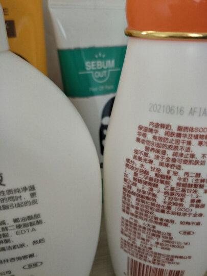 郁美净 浴后乳液220g全身身体乳保湿补水滋润润肤露 双瓶装 晒单图