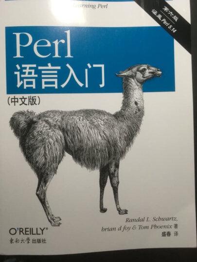 O'Reilly:Perl语言入门(第6版)(中文版) 晒单图