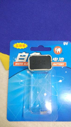 白象 9V电池高功率碳性层叠6F22电池1粒装 仪器仪表万用表无线麦克风对讲机报警器电池 晒单图