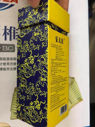安太医 延时喷剂 10ml 不麻木 印度神油外用延迟喷雾情趣用品男性夫妻 湿巾 晒单图