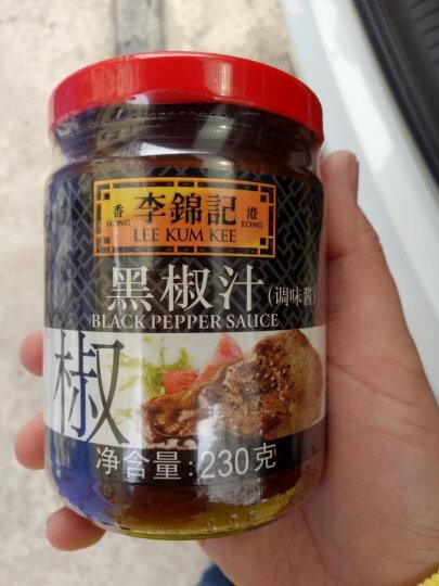 李锦记黑椒汁 230g 意大利面酱 调味酱 牛排烤肉酱 调味料 晒单图