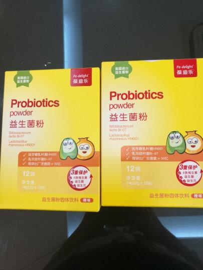 葆迪乐(Pedelight) 活性益生菌粉婴儿宝宝新生儿儿童孕妇成人饮料12袋装 2g*12袋 晒单图