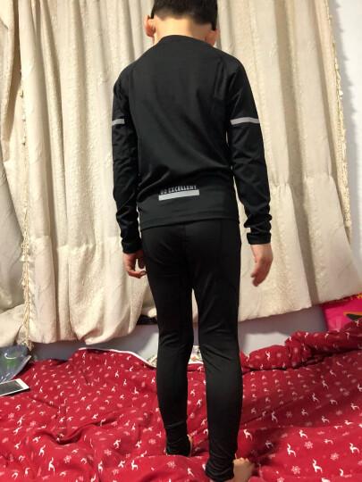 范斯蒂克(vansydical) 范斯蒂克儿童紧身衣套装男童运动健身衣篮球足球打底衫跑步训练服两件套 花灰蓝抓绒两件套TC3243 L 晒单图