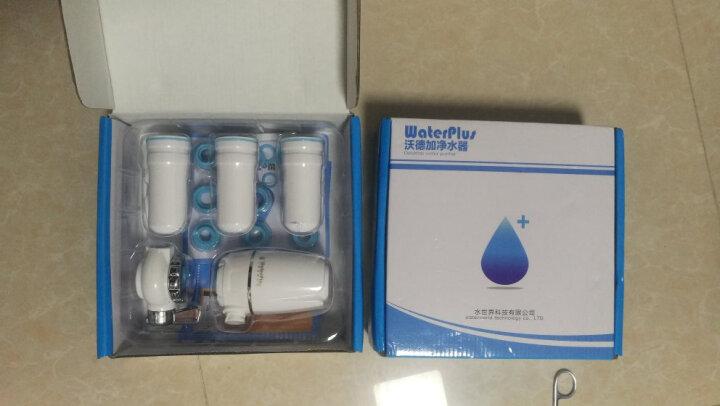 water plus沃德加净水器家用水龙头厨房自来水陶瓷过滤器净水机 1机5芯新锐款 晒单图