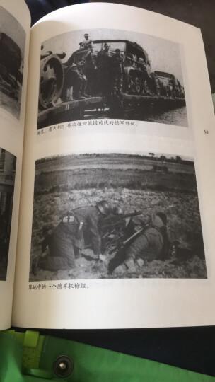 雪白血红:一名德军士兵的东线回忆录(修订版) 晒单图