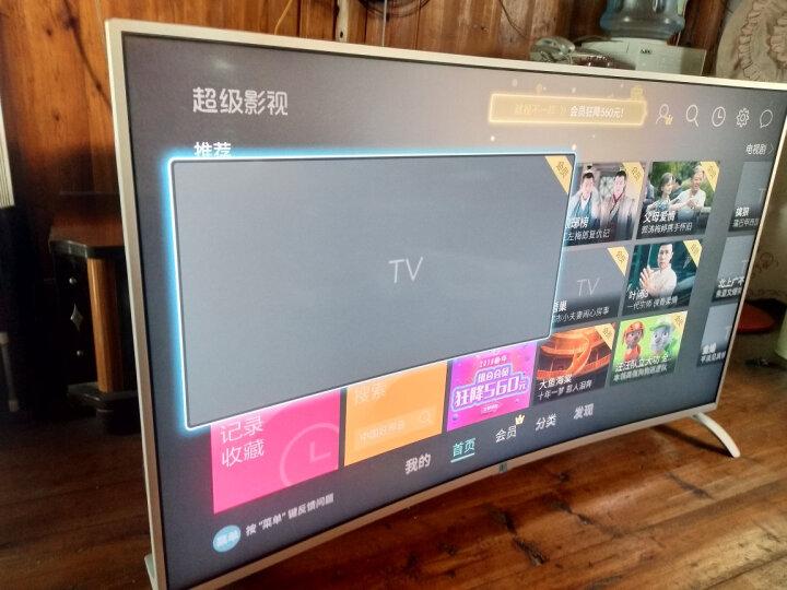 乐视超级电视 超3 X55 Pro 55英寸 4K超高清 3GB内存+16GB闪存 120HZ 3D超薄智能液晶电视(标配底座) 晒单图